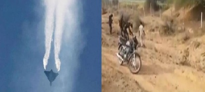 ગુજરાતની કચ્છ બોર્ડર પર સેનાએ પાકિસ્તાની ડ્રોનને તોડી પાડયું, સુરક્ષા એજન્સીઓ સતર્ક
