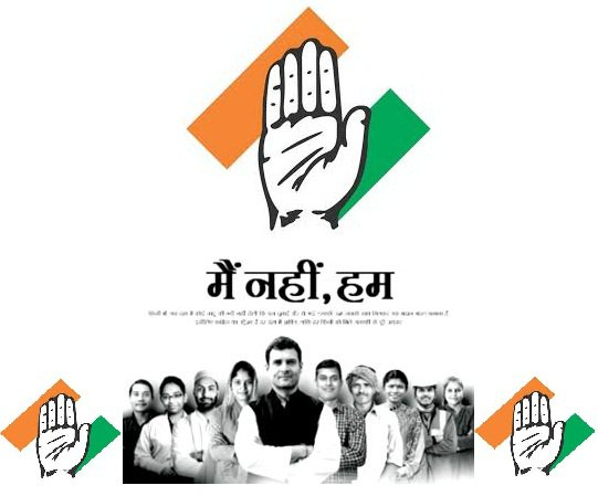 Lok Sabha Elections 2019 – Congress to announce candidates!