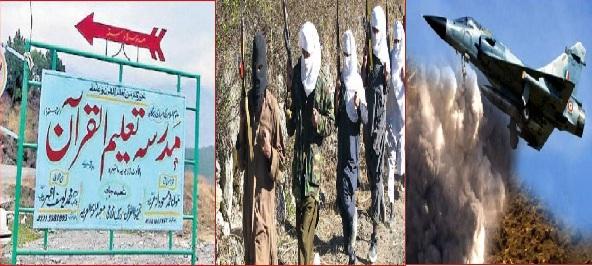 પાકિસ્તાનના બાલાકોટમાં મસૂદ અઝહરના જૈશ-એ-મોહમ્મદના આતંકી સામ્રાજ્યની ખતરનાક હકીકત