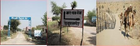 પાકિસ્તાને બે વખત ભારતીય સીમામાં મોકલ્યું ડ્રોન, 1971 બાદ પહેલીવાર હિંદુમલકોટમાં ફાયરિંગ