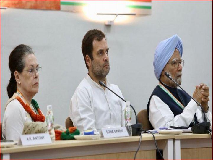 અમદાવાદમાં CWCની બેઠકમાં મોટો નિર્ણય, રાહુલ ગાંધીને મળી ગઠબંધનની જવાબદારી