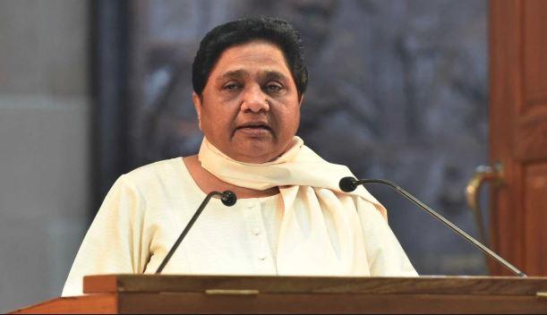 રૂ.670 કરોડ સાથે માયાવતીની પાર્ટી ધરાવે છે સૌથી વધુ બેન્ક બેલેન્સ, BJP પાંચમા સ્થાને