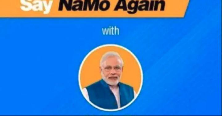 BJPને નમો ટીવીને લઈને ECનો ઝાટકો: વોટિંગના 48 કલાક પહેલા મોદીના રેકોર્ડેડ શૉ નહીં દર્શાવી શકાય