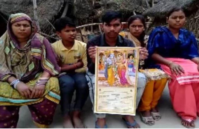 યુપીના મુસ્લિમ પરિવારે પુત્રીની કંકોત્રીમાં છપાવી રામ-સીતાની તસવીર