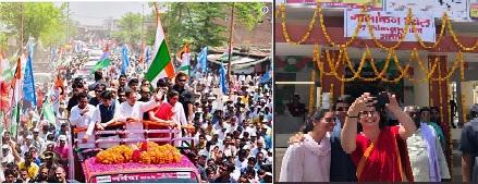 રાહુલ ગાંધીએ અમેઠીથી લોકસભા ચૂંટણી માટે દાખલ કર્યું નામાંકન, બાળકો સાથે બહેન પ્રિયંકા ગાંધીએ લીધી સેલ્ફી