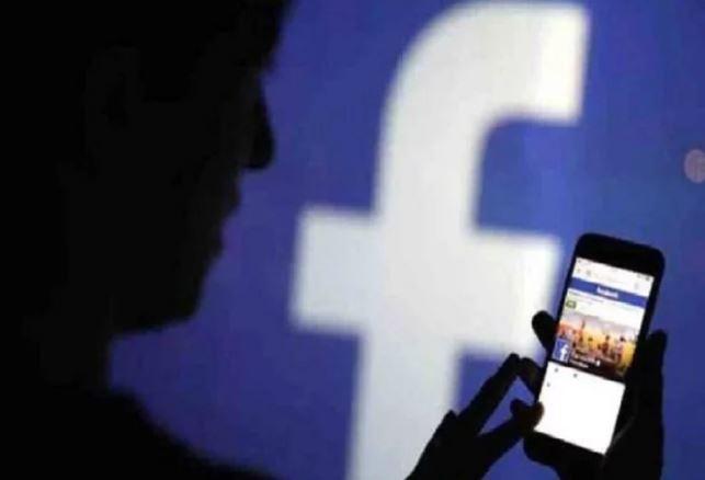 સાવધાન રહેજો: ઈવીએમને લઈને ફેસબુક પોસ્ટ કરવા મામલે બે લોકોની ધરપકડ