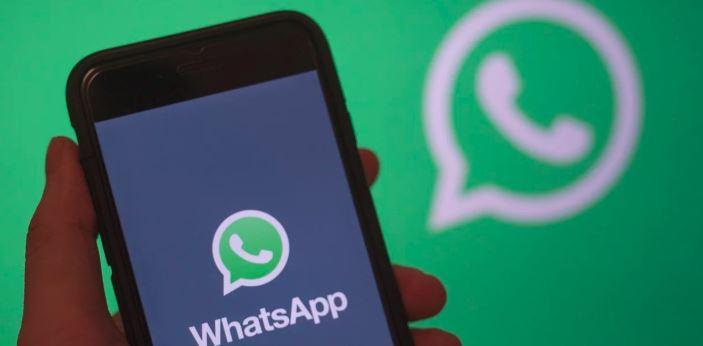 WhatsApp ના આ 5 ફીચર્સ, જે આપના માટે બનશે ઉપયોગી