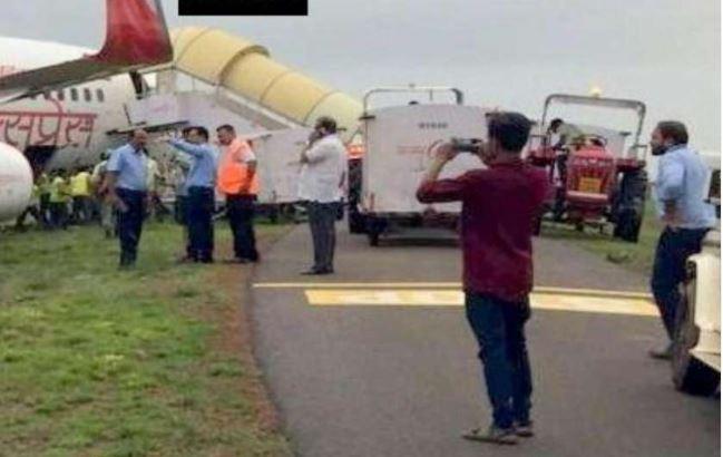 મંગ્લોર એરપોર્ટ પર રનવેથી બહાર નીકળ્યું એર ઈન્ડિયા એક્સપ્રેસનનું વિમાન, ટળી મોટી દુર્ઘટના