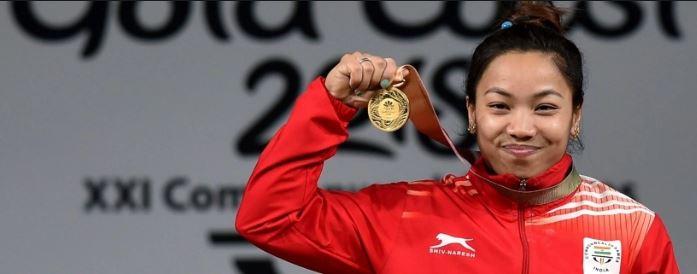 વેઈટલિફ્ટિંગમાં મીરાબાઈ ચાનૂને કોમનવેલ્થ સિનિયર ચેમ્પિયનશિપમાં 49 કિલોગ્રામ વર્ગમાં મળ્યો ગોલ્ડ મેડલ
