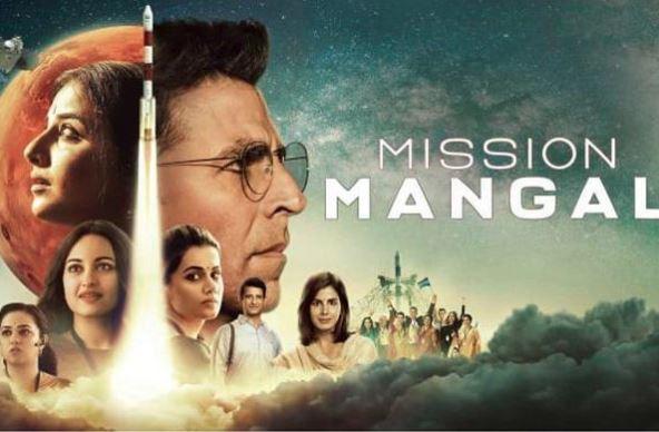 'મિશન મંગળ'ની તગડી કમાણી, આમિર-શાહરૂખની આ ફિલ્મનો રેકોર્ડ પણ તોડ્યો