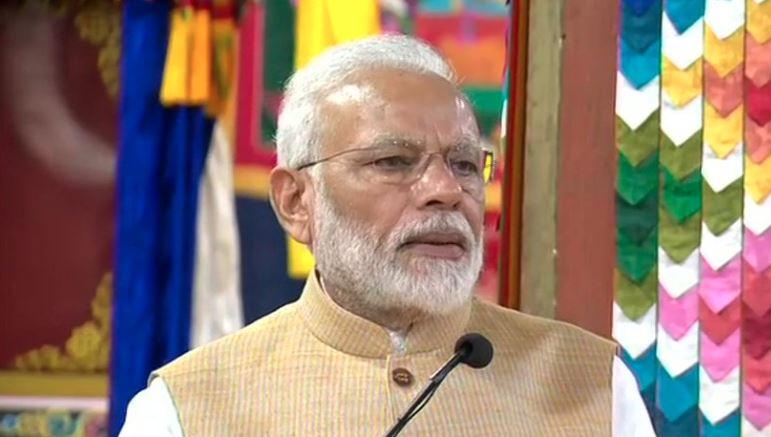 PM મોદીનો ભૂટાન પ્રવાસ – બોલ્યા – ભૂટાનનું પાડોશી દેશ હોવું અમારું સૌભાગ્ય