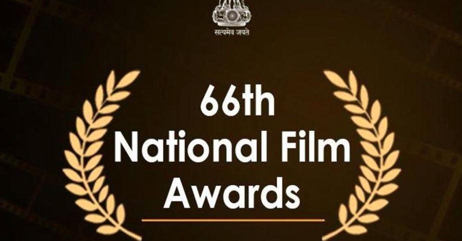 66 મો નેશનલ ફિલ્મ એવોર્ડ, આયુષ્માન ખુરાના, વિક્કી કૌશલ બેસ્ટ એક્ટર, જુઓ પૂરી યાદી