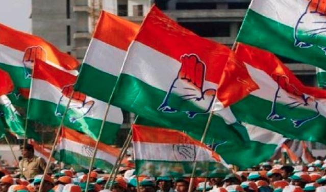 Congress March