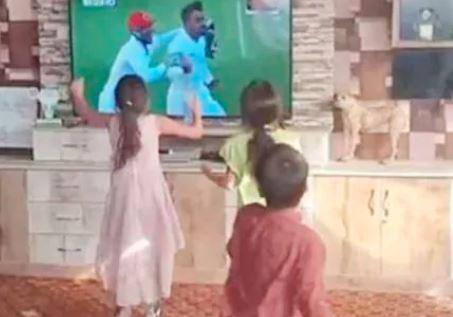 ઐતિહાસિક જીત પછી ઉત્સવનો માહોલઃઅફઘાનિસ્તાનના બાળકોના ડાન્સનો વીડિયો વાયરલ