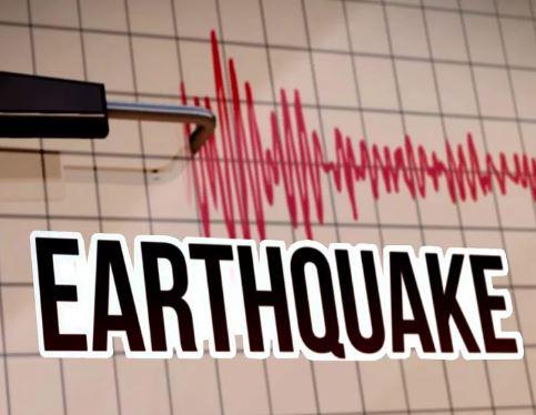 Earthquake 2