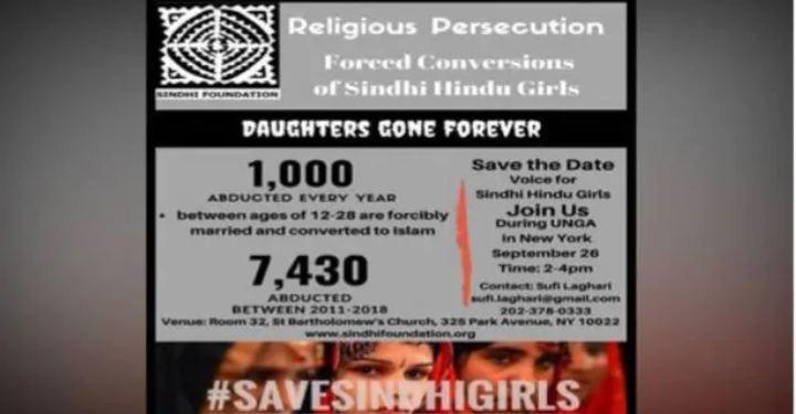 પાકિસ્તાનમાં યુવતીઓના ધર્માંતરણ વિરુદ્ધ અવાજ ઉઠાવશે સિંધી ફાઉન્ડેશન, UNGAની બેઠકમાં કરાશે દેખાવ