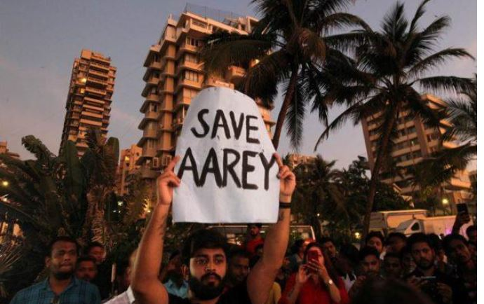 સુપ્રીમ કોર્ટે મુંબઈમાં વૃક્ષો કાપવા પર લગાવી રોક, ખંડપીઠે કહ્યું- મામલામાં કેન્દ્રીય પર્યાવરણ મંત્રાલયને પણ પાર્ટી બનાવો