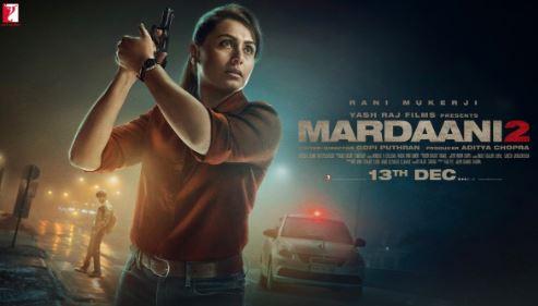 Mardaani 2 Trailer: રાણી મુખર્જીની એક્શન ફિલ્મ 'મર્દાની 2' નું જબરદસ્ત ટ્રેલર રિલીઝ, અહીંયા જુઓ