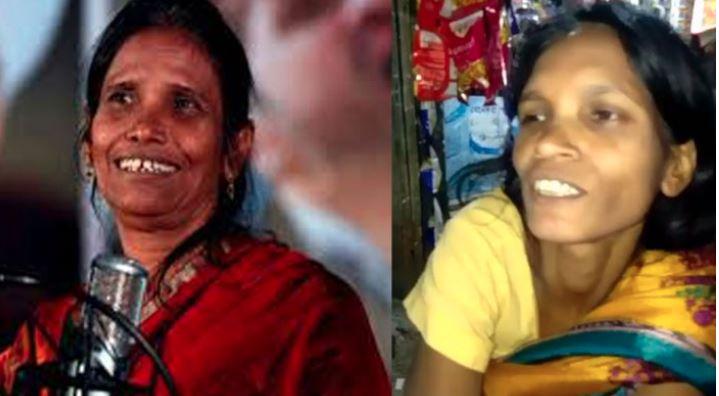 રાનુ મંડલની ડુપ્લિકેટનો સોંગ ગાતો વીડિયો થઈ રહ્યો છે વાયરલ, આબેહુબ રાનુ મંડલ