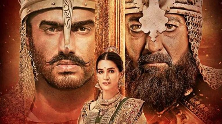 Panipat Movie Review: મરાઠાઓની શૌર્યગાથા દર્શાવતું દમદાર મૂવિ, પૈસા થશે વસૂલ
