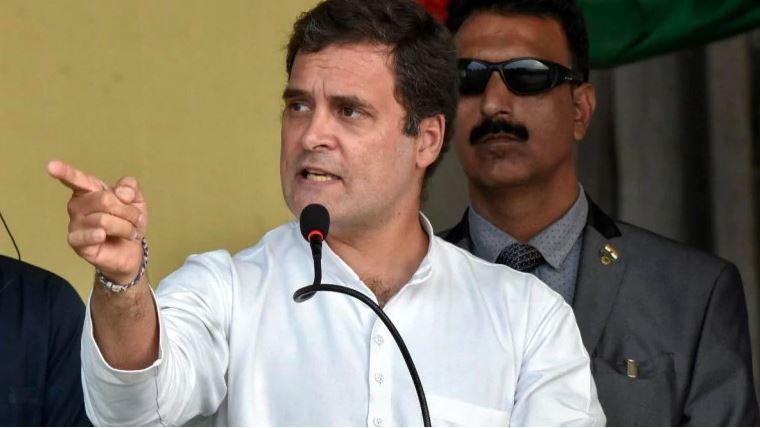 Rahul Gandhi 12121