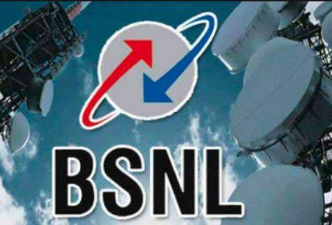 ભારત સરકારની આશ- BSNL કંપની સ્પર્ઘા વચ્ચે પણ પોતાનું સ્થાન ટોપ 3માં જાળવી રાખે