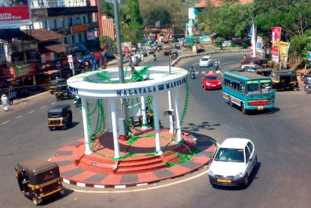 સૌથી ઝડપી શહેરીકરણ માટેના ટોપ 10માં કેરળના ત્રણ શહેરો સામેલ, મલપ્પુરમ ટોપ પર