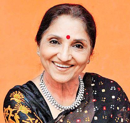 ગુજરાતના પદ્મ પુરસ્કાર મેળવનારા મહાનુભાવો-2 'સરિતા જોશી'- રંગભૂમિક્ષેત્રમાં 'પદ્મ ભૂષણ'થી સમ્માનિત