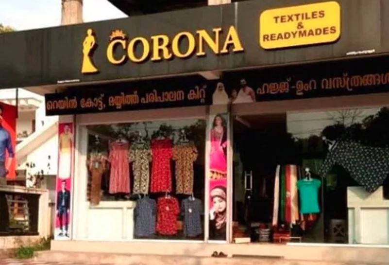 Corona Shop 1