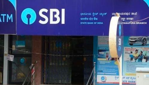 SBIના ગ્રાહકોને ઝટકો! ખાતાધારકોને હવે FD પર મળશે ઓછું વ્યાજ