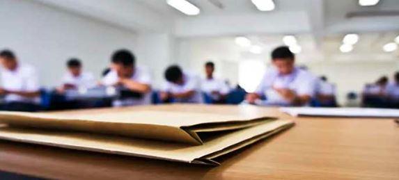 bord exam