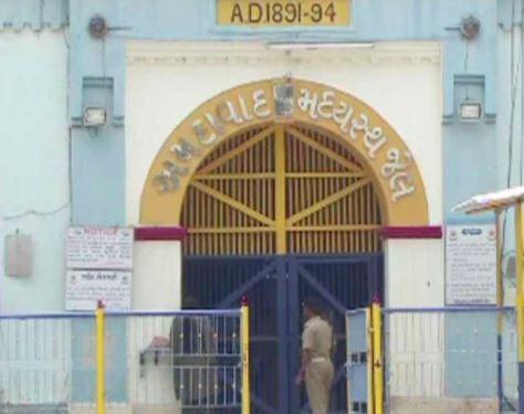 રાજ્યની મધ્યસ્થ જેલોમાં બંધ કેદીઓને આધુનિક પદ્ધતિથી અપાશે શિક્ષણ