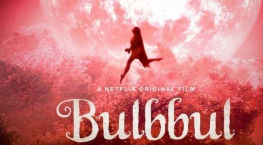 Bulbbul First Look: પાતાલ લોક પછી અનુષ્કા શર્માની નવી ફિલ્મ બુલબુલ નેટફ્લિક્સ પર 24 જૂને રિલીઝ થશે