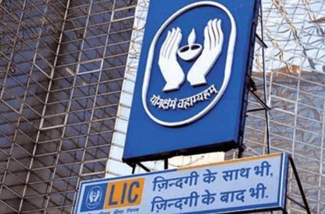 બજેટ ખાધના લક્ષ્યાંકની આપૂર્તિ માટે સરકાર હવે LICનો 25 % હિસ્સો વેચશે