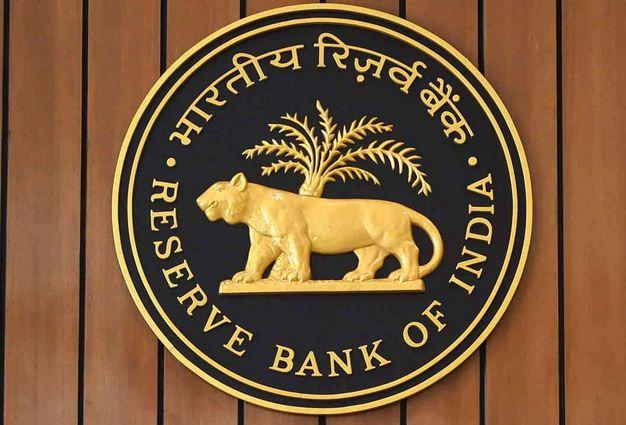 RBIએ વધુ એક સહકારી બેંક પર લગાવ્યા પ્રતિબંધો, નહીં કરી શકે રૂપિયાની લેવડ-દેવડ