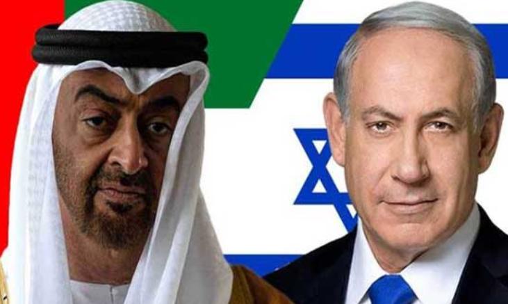 ઇઝરાયેલ સાથે શાંતિ કરાર: સંયુક્ત આરબ અમીરાતએ કેટલીક શરતો રાખી