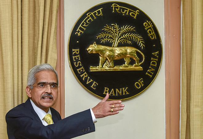RBI એ વ્યાજદરો યથાવત્ રાખ્યા, રિવર્સ રેપો રેટ પણ બરકરાર