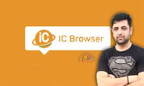 આત્મનિર્ભર ભારત હેઠળ UC બ્રાઉઝરનું ભારતીય વિક્લપ iC બ્રાઉઝર લોન્ચ – લાખો લોકોએ કર્યું ડાઉનલોડ