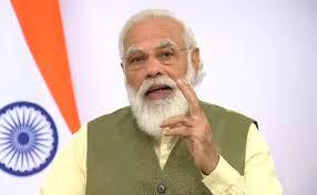 આ મહિનાના અંતમાં પીએમ મોદી 'ભારતીય ઊર્જા મંચ'નું ઉદ્ઘાટન કરશે