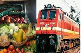 ભારતીય રેલ્વે હવે શાકભાજીને મંડી સુધી પહોંચાડવા માટે ખાસ ટ્રેનનું સંચાલન કરશે