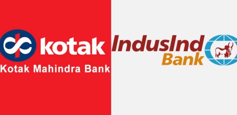 IndusInd બેંક-કોટક મહિન્દ્રા બેંકનું થઇ શકે છે મર્જર: બ્લૂમબર્ગ રિપોર્ટ