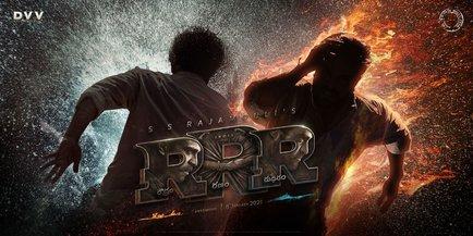 એસ.એસ.રાજામૌલીની ફિલ્મ RRRનું શૂટિંગ ફરી શરૂ