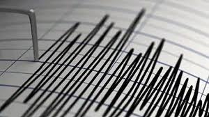 દક્ષિણ ગુજરાતના સુરત સહીતના કેટલાક જીલ્લાઓમાં ભૂકંપના આંચકા અનુભવાયા – રિકેટર સ્કેલ પર 4.2 તિવ્રતા નોંધાઈ