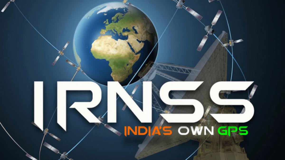 સ્વદેશી જીપીએસ પ્રણાલી IRNSSને વૈશ્વિક માન્યતા પ્રાપ્ત થઇ