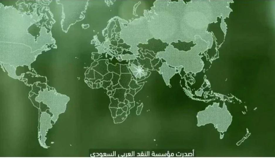 સાઉદી અરેબિયાએ જમ્મૂ કાશ્મીરનો ખોટો નક્શો દર્શાવતી 20 રિયાલની નોટ પાછી ખેંચી