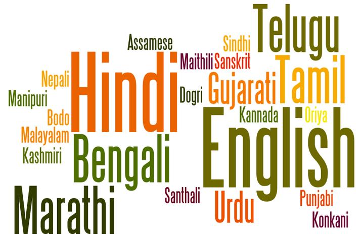 અંગ્રેજીનો ઇજારો થશે ખતમ, હવે ગુજરાતી સહિત 22 અન્ય ભાષાઓમાં બની શકશે E Mail ID