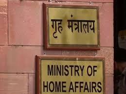 ગૃહમંત્રાલયનો આદેશ – 31 જાન્યુઆરી સુધી દિલ્હીની સીમાઓ પર ઈન્ટરનેટ સુવિધા રહેશે બંધ