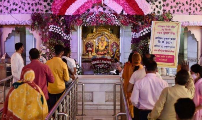 મંદિરોમાં હવે સાષ્ટાંગ દંડવત્ પ્રણામ પર પ્રતિબંધ, ભક્તોએ માત્ર હાથ જોડીને કરવી પડશે પ્રાર્થના
