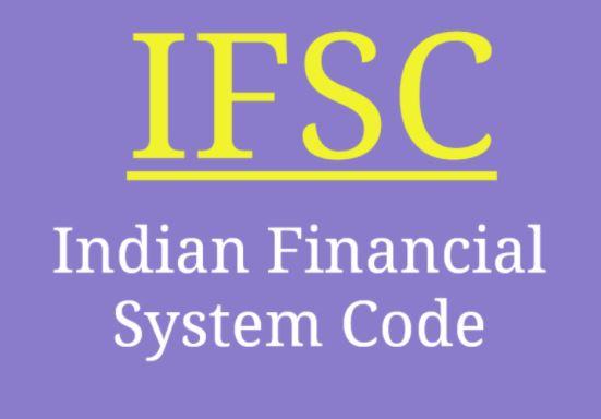 માર્ચ મહિનાથી 3 લાખ ખાતાધારકોના બેન્ક IFSC કોડ બદલાઇ જશે