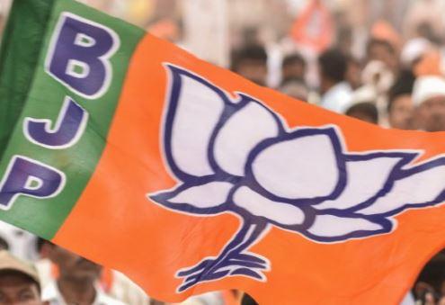 BJP 2